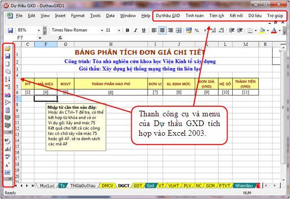 Giao dien Excel 2003